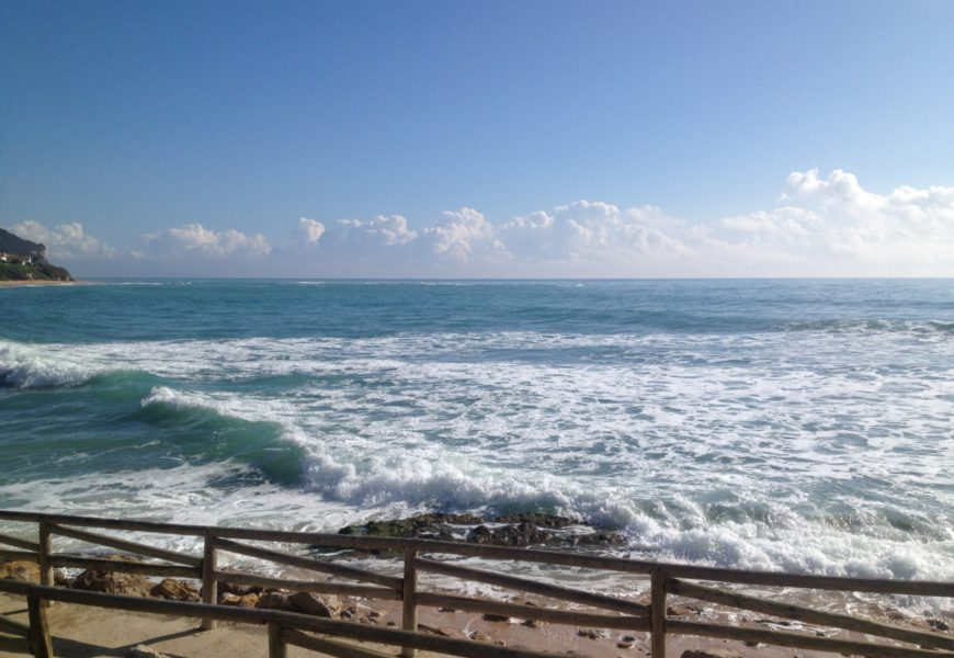 La Playa de Caños de Meca